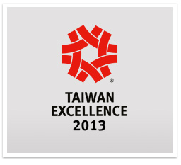 Taiwan Excellence 2013