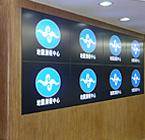 台湾中央气象局 - 地震测报中心