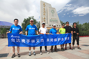 Kevin Lin Completes Successful Crossing of the Gobi Desert