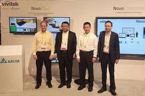 Ping Cheng, CEO of Delta Electronics (2nd from right), M.S. Huang, President of Delta Americas (2nd from left), and Jeff Fu, General Manager of Delta's Display Solutions Business Unit (1st from right), jointly announce a series of new Vivitek products and invite Tim Newby, Program Convener of Learning Design and Technology, Purdue University to introduce the NovoAssured Learning Program at CES 2017.