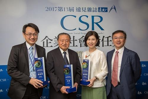 Delta Electronics wins three major awards at the 2017 Global Views Monthly's CSR Awards. (From left to right) Wim Chang, deputy director of Delta Electronics Foundation, Bruce Cheng, Delta founder and honorary chairman, Shan-shan Guo, executive director of Delta Electronics Foundation, and Jesse Chou, Delta spokesperson attended the award ceremony.